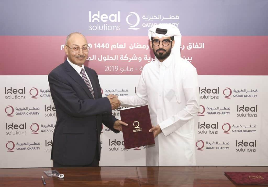 توقيع إتفاقية بين شركة الحلول المثالية وقطر الخيرية