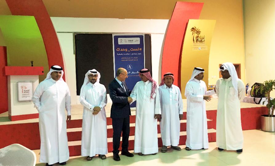 شركة الحلول المثالية تمول إفطاراَ وبرنامجاَ ترفيهياَ بالشراكة مع قطر الخيرية ومركز إحسان